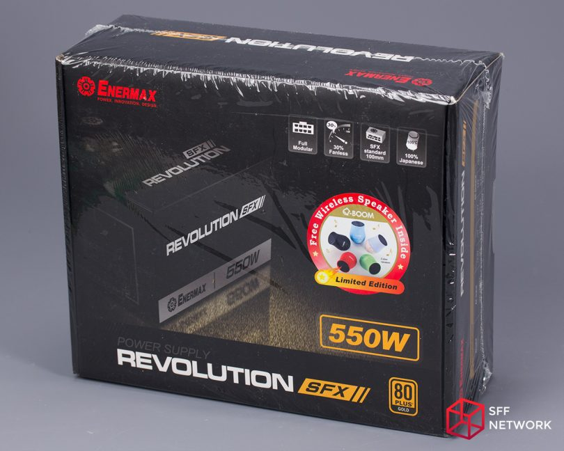 Enermax ERV550SWT box front