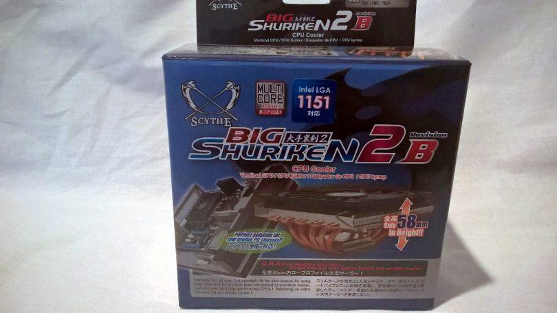 Shuriken (13)