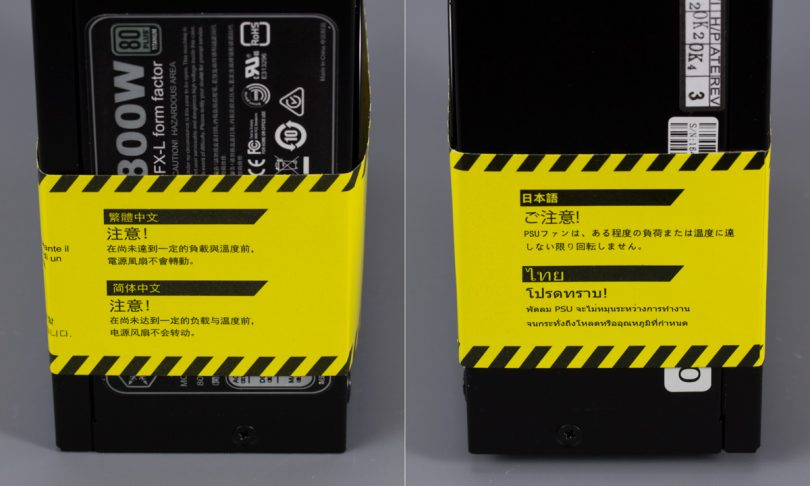 SilverStone SX800-LTI warning label sides